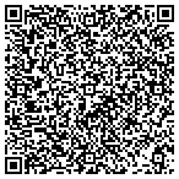 QR-код с контактной информацией организации ЛП Газ Онтустик, ТОО