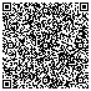 QR-код с контактной информацией организации ООО «ФЛАЙ-ТЕК»