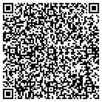 """QR-код с контактной информацией организации ТОО """"КОКС LTD"""""""