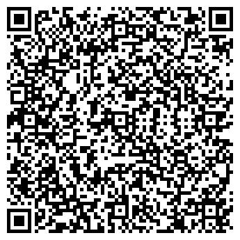 """QR-код с контактной информацией организации """"DOMIK-TORG"""""""