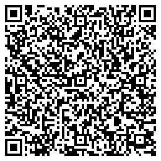 QR-код с контактной информацией организации anderlecht