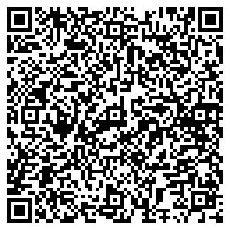 QR-код с контактной информацией организации ART OIL