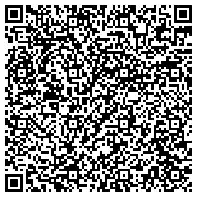 """QR-код с контактной информацией организации Интернет-Магазин """" 21/21 """""""