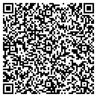 QR-код с контактной информацией организации ИНТСЭТ
