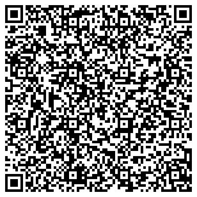 """QR-код с контактной информацией организации Общество с ограниченной ответственностью ООО """"Солар Стальконструкция"""""""