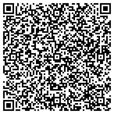 """QR-код с контактной информацией организации Hong Kong """"TISEN"""" Company ltd."""
