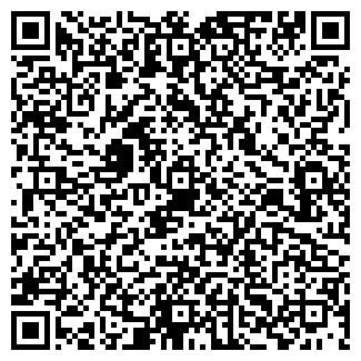 """QR-код с контактной информацией организации """"ХХХ"""""""