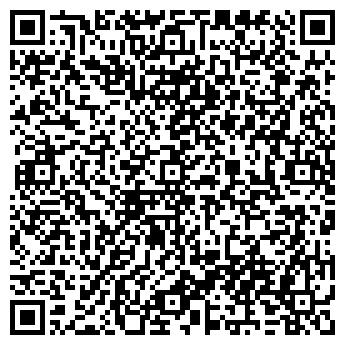 QR-код с контактной информацией организации ТОО Дорстрой Недра