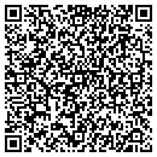 QR-код с контактной информацией организации ИСТОК НПП