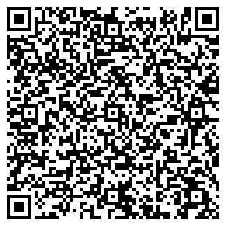 QR-код с контактной информацией организации ЧП Стовбун