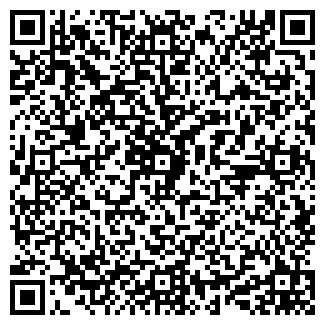QR-код с контактной информацией организации САЭС-А, ТОО