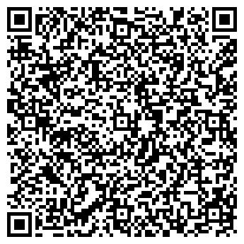 QR-код с контактной информацией организации Винер ГПО Торг, ООО