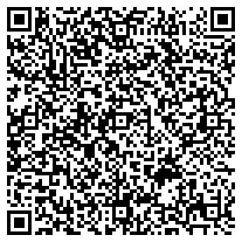 QR-код с контактной информацией организации Мега шанс, ЧП