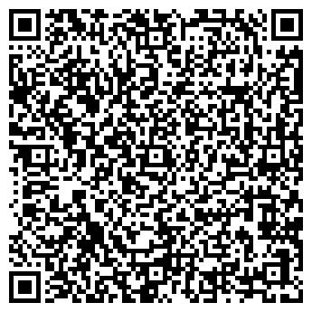 QR-код с контактной информацией организации ЧОУ Р-С-Я