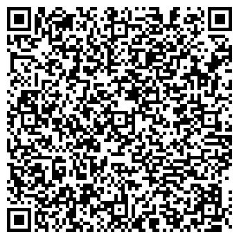 QR-код с контактной информацией организации INC. Donbass Ugol