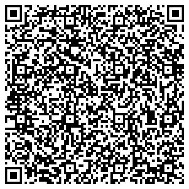 """QR-код с контактной информацией организации ООО Профессионал(""""Курылыс техника""""-Казахстан)"""