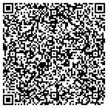 QR-код с контактной информацией организации ТСЖ Торговый дом ТЭК-КАЗАХСТАН