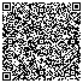 QR-код с контактной информацией организации Уголь
