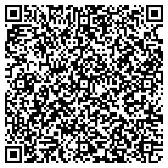 QR-код с контактной информацией организации ПИФ Пилипенко А Н
