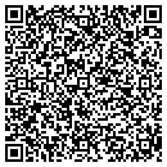 QR-код с контактной информацией организации ООО Пеллетеко