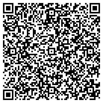 QR-код с контактной информацией организации ООО БУДВЕЙ