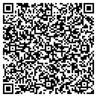 QR-код с контактной информацией организации ООО Арта Транс