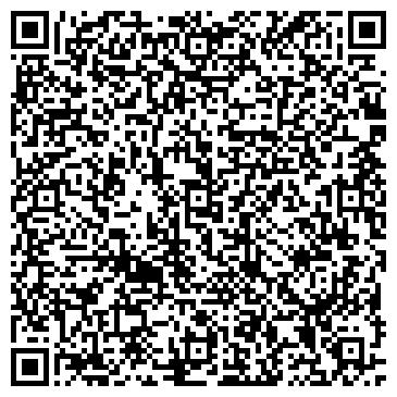 QR-код с контактной информацией организации ООО Дикий Сад ЛТД