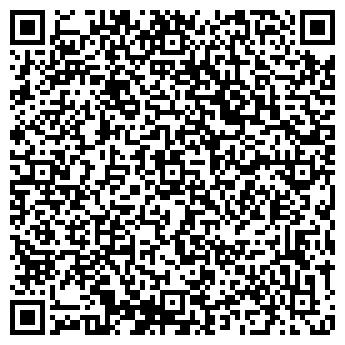 """QR-код с контактной информацией организации ООО """"Ашур"""""""