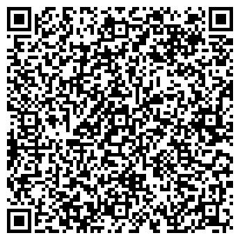 """QR-код с контактной информацией организации ООО """"Солнечные Технологии"""""""