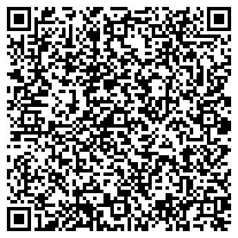 QR-код с контактной информацией организации ТОО АГРОЭКСИМ