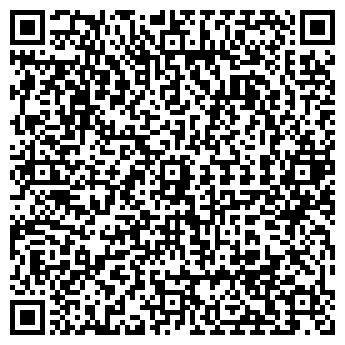 """QR-код с контактной информацией организации ТОО """"ПромЛюкс"""""""