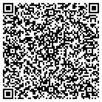 """QR-код с контактной информацией организации ТОО """"ЭСМ"""""""