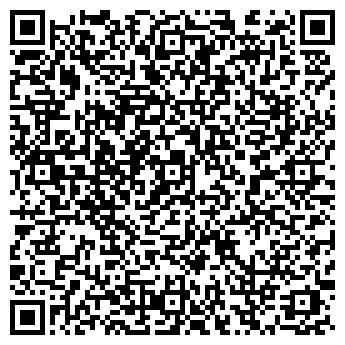 QR-код с контактной информацией организации ТОО «G-system industry»