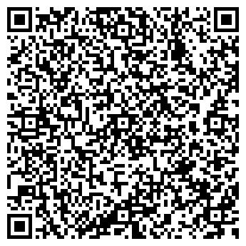 """QR-код с контактной информацией организации """"АзияПромКомплект"""" ТОО"""