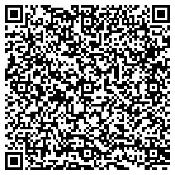 """QR-код с контактной информацией организации ТОО """"Реда Материалы"""""""