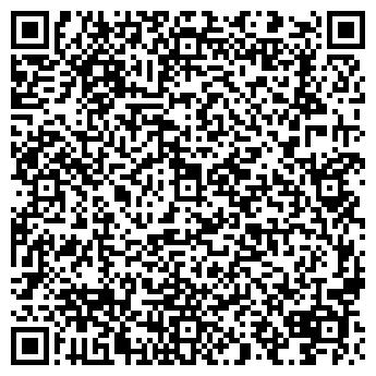 """QR-код с контактной информацией организации ИП """"Бисенгалиев"""""""