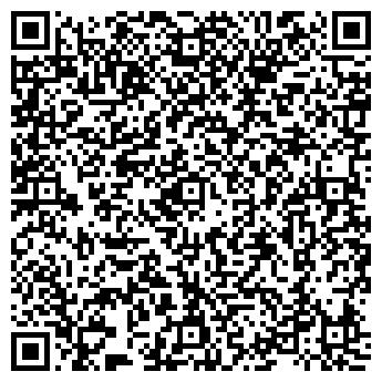 QR-код с контактной информацией организации ТОО ТАВИДИ