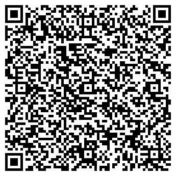 QR-код с контактной информацией организации Общество с ограниченной ответственностью ООО Скайтек. Лтд