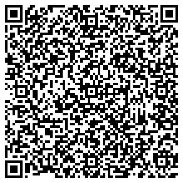 QR-код с контактной информацией организации ООО «СпецМонтажСервис»
