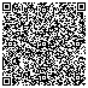 """QR-код с контактной информацией организации ТОО """"Global Energy Company"""""""