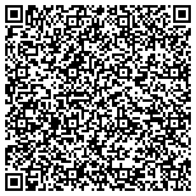 QR-код с контактной информацией организации Центр, Республиканское унитарное предприятие