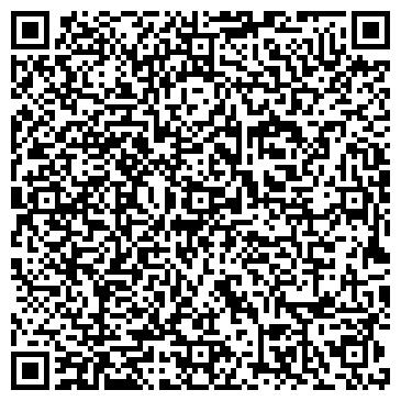 QR-код с контактной информацией организации Стил Технолоджи, ООО