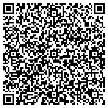 QR-код с контактной информацией организации Проминтерснаб, ООО