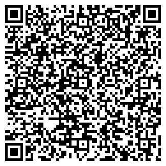 """QR-код с контактной информацией организации ООО """"Тайпан"""""""