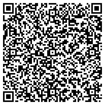 QR-код с контактной информацией организации ТЕРМИНАЛ-МК