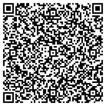 QR-код с контактной информацией организации УКРКОМТОРГ