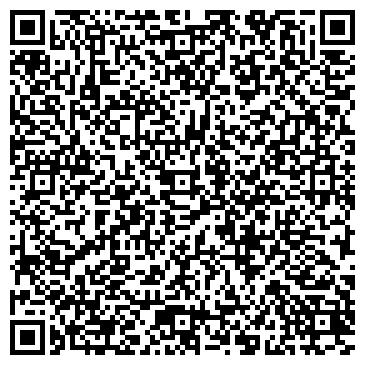 QR-код с контактной информацией организации ООО «Альтернативное топливо»