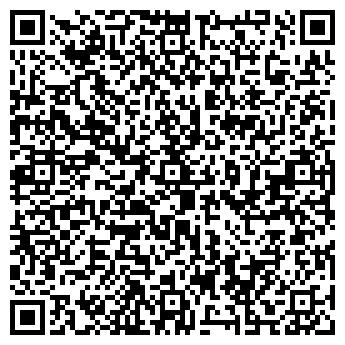 """QR-код с контактной информацией организации ООО """"Веста Сервис"""""""
