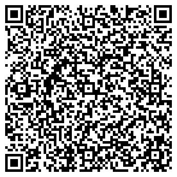 """QR-код с контактной информацией организации OOO """"Веста-Сервис"""""""