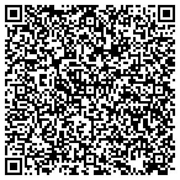 """QR-код с контактной информацией организации ЧП """"СТАЛЬТИМА"""""""